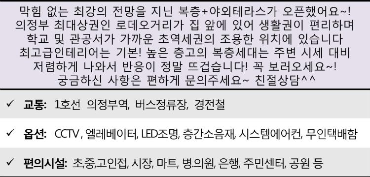 1해성아트빌 복층.png