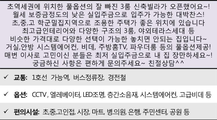 1이현4차.png