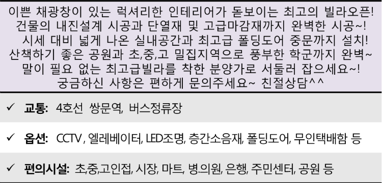 1S클래스 203호.png