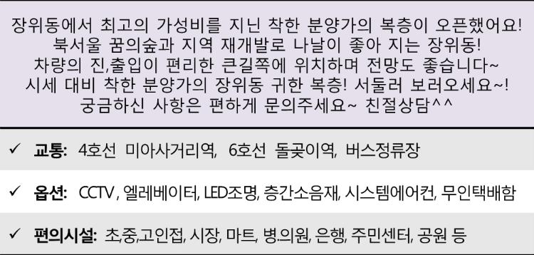 1드림뷰 복층.png