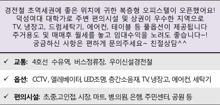1공간라움(수유동).png