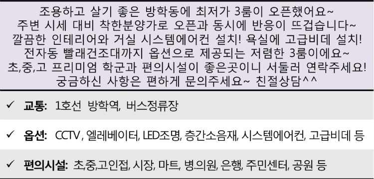 1드림빌(방학동398-5).png