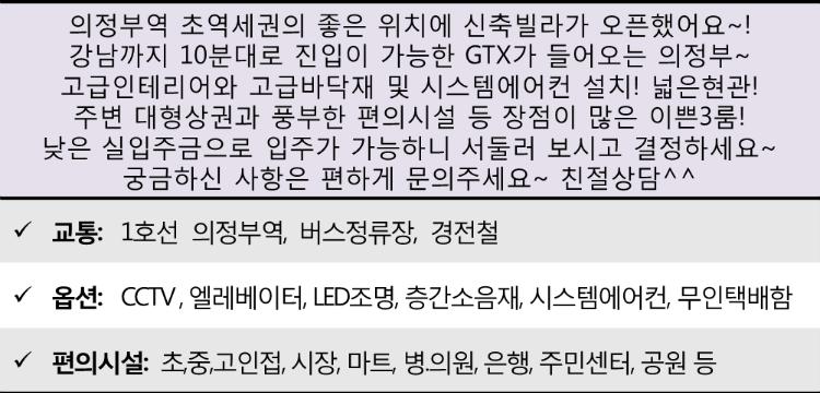 1삼성캐슬(의정부).png