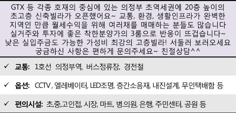 1순영A타운.png