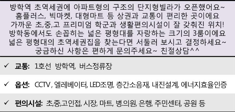 1스카이드림101동202호(방학).png