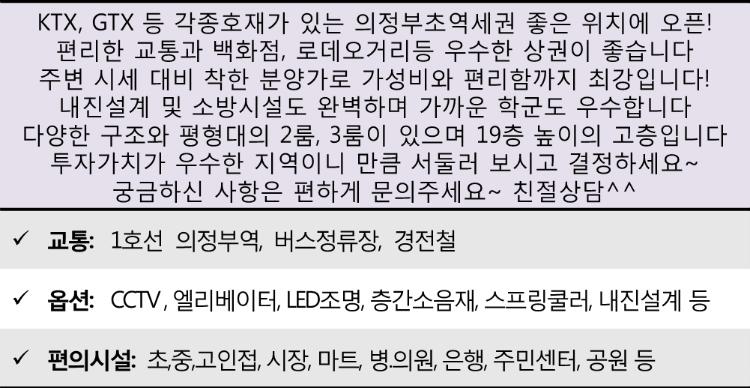 1현대탑캐슬.png