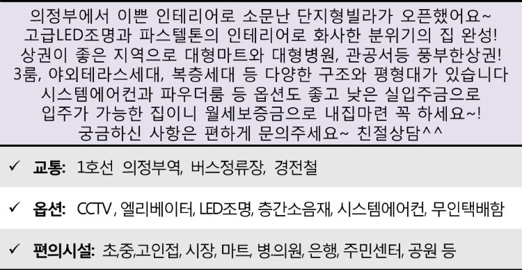 1수정샤인빌 (금오동).png