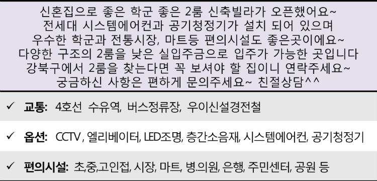 1신성젠트리스10차.png