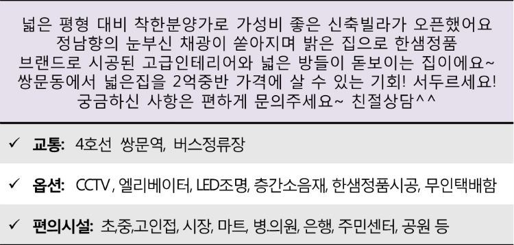 1에이앤피 302호.png