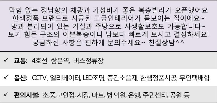 1에이앤피 복층.png