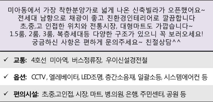 1경모하늘풍경(미아동).png