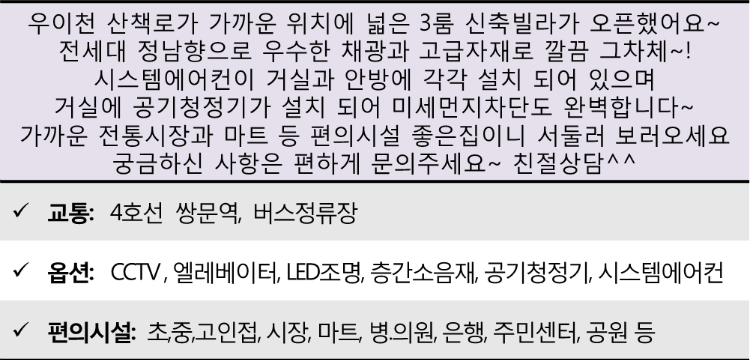 1가현월디움2차.png