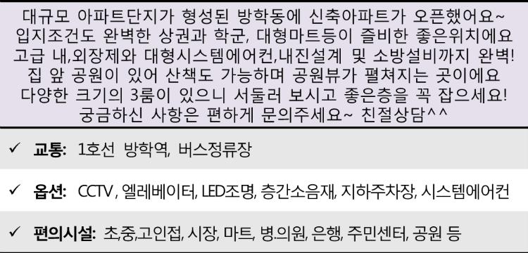 1성진파크뷰아파트.png
