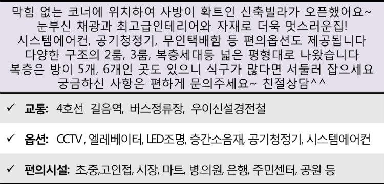 1성원하이츠(정릉동).png