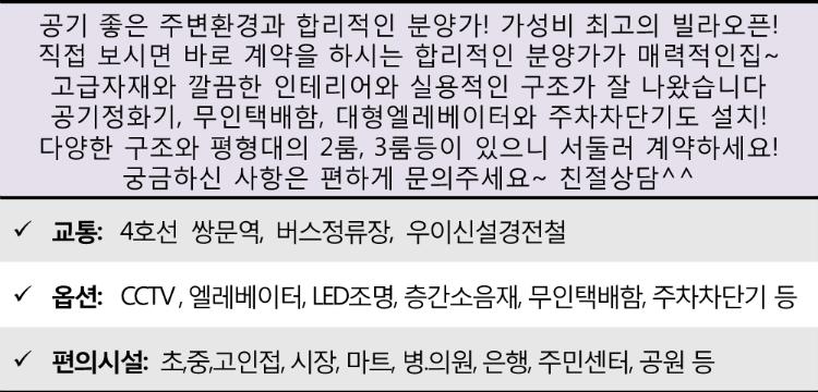 1아임빌(쌍문).png