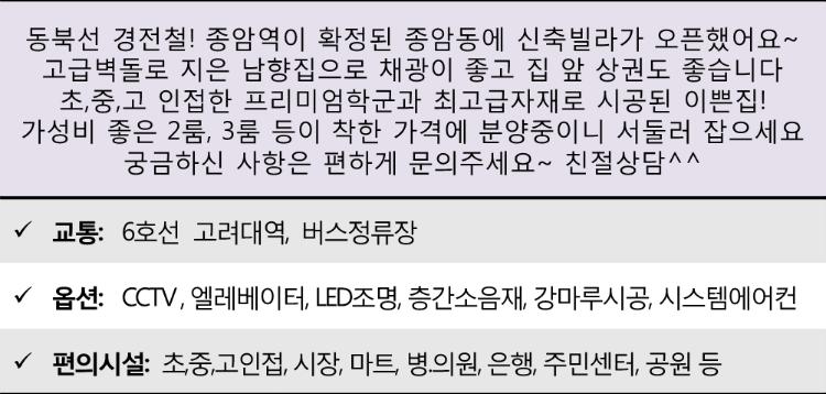 1반석드림빌(종암동62-93).png