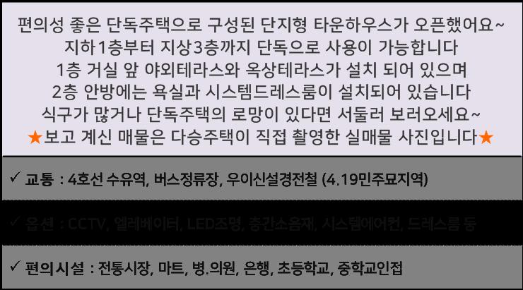1더블루하우스-단독주택 1호.png