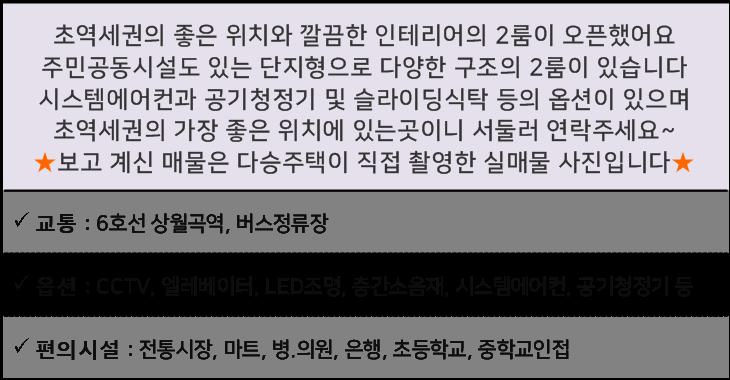 1혜성스테이3차.png