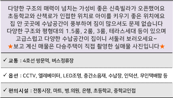 1타임캐슬.png