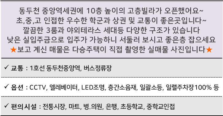 1H팰리스(동두천).png