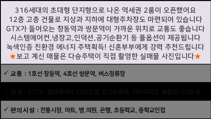 1북한산드림시티.png